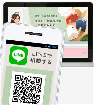 LINE 04 LINEアプリを起動して「その他」タブの「友だち追加」でQRコードをスキャンします